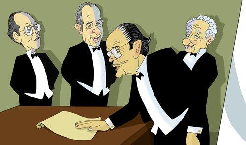 Imáxes da Transición: Primeira lexislatura